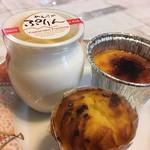 パティスリーブルス - 料理写真:とろーりプリン+クリームブリュレ+スイートポテト
