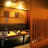 和食個室居酒屋 祇園邸 田町店