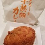 咖喱&カレーパン 天馬 - とろ~り半熟卵カレーパン 250円