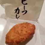 咖喱&カレーパン 天馬 - ビーフカレーパン 250円