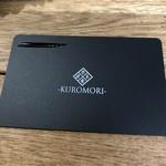 クロモリ - 会員カード