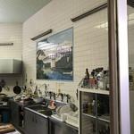 80849450 - 厨房の富士山