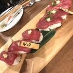 栄 馬肉酒場 馬喰ろう - 特選桜肉のにぎり寿司 6貫  1200円