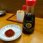 ゆうぎり - 馴染みない醤油は十和田の