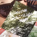 ラー麺 ずんどう屋 福山駅家店 - 海苔に「ずんどう屋 とんこつLight屋台味」の表示あり(2018.02.11)