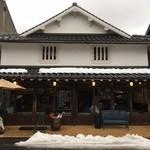 okinogami blue cacao's - 古民家を改装したという、外観。古民家好きには堪らない。もちろん中も。
