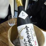 蔵人厨 ねのひ - 盛田金しゃち酒造「金賞受賞大吟醸」