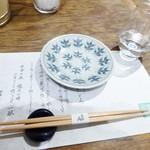 蔵人厨 ねのひ - テーブルセッティング