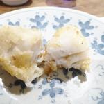 蔵人厨 ねのひ - 海老芋を切ったところ