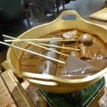 蔵人厨 ねのひ - 名古屋名物「八丁味噌のおでん」