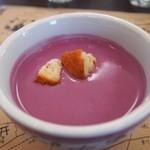 80856397 - 紫いものスープ