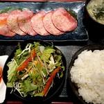80857056 - タン定食