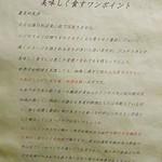 結び亭 - (2017/8/7)