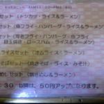 80858310 - お得なセット