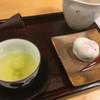Kissaissa - 料理写真:上生菓子のセット