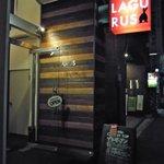 ラグラス - 代々木駅から西新宿方面に向かうと…auショップの隣りに