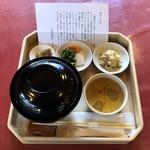 さるや - 鴨社の小豆粥 650円