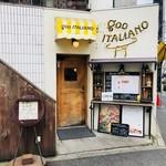 goo ITALIANO - 宮益坂上にあるカジュアルイタリアン!