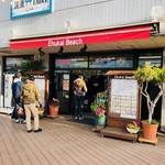 エフカイビーチ - 便利なレストラン&売店!