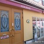 カフェレストラン コルマール -