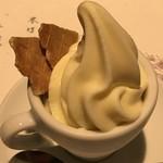 都あけぼの - 都特製ソフトクリーム