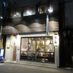 木鶏 - お店は二日市中央、徳洲会病院の近くにありますよ。