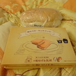 大地館 - 福田パンあんバタークッキー