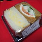 ワズ サンドイッチ - サーモンディルポテミックス