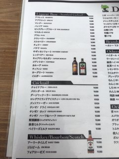 Cafe and Bar Lotta -
