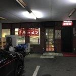 大門 - 【2018.2.1】奥まった場所にひっそりと佇むお店。
