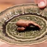 味あら井 - 鰻の肝炙り