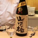 味あら井 - 日本酒:純米大吟醸「山吹極」番外編 無濾過原酒/朝日川酒造