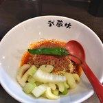 80875898 - 担担麺ハーフ(\350)濃厚胡麻・DEATH セロリ(\100)