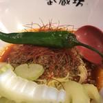 80875902 - 担担麺ハーフ(\350)濃厚胡麻・DEATH セロリ(\100)