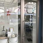 スイミー牛乳店 - 北長狭通8にオープンした、ヨーグルト、チーズのお店です(2018.2.13)
