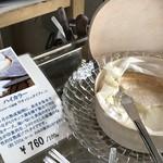 スイミー牛乳店 - ハイカラー、熟成ウォッシュタイプの癖のあるチーズですが、めちゃくちゃ美味しいです(2018.2.13)