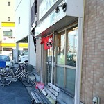 80879589 - 店構え