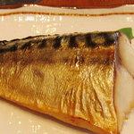 和楽 - 鯖焼き