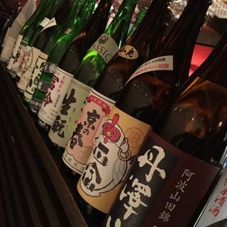 【目利きが選んだレアな日本酒】
