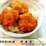 栄寿亭 - 看板メニュー    カツ丼A 玉子なし  ¥430