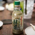 やきとん えん家 - 2018.2 ふるふれ宇治抹茶ハイ(480円)