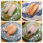 金沢回転寿司 輝らり - えんがわや炙りサーモンに満足。