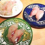 金沢回転寿司 輝らり - ナメラ 560円・柳八目 430円・ホウボウ 330円