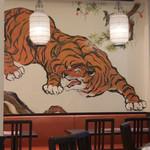 タイガー軒 -