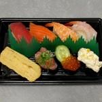 スシロー - 料理写真:キッズセット(432円)