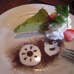 8089594 - 抹茶クリームチーズケーキ
