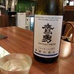 8089966 - 鷹勇・満面の笑み 純米吟醸