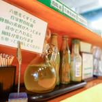 麺屋 六感堂 - 調味料