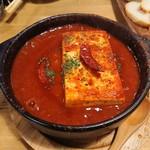 最高おにくセンター - 激辛豆腐