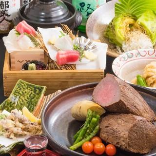 【感謝祭】3H飲放題+淡路牛コースが半額の2,750円に